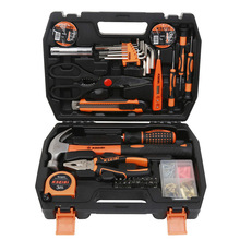 цены 62Pcs/Set Hand Tool Set General Household Repair Hand Tool Kit with Plastic Toolbox Storage Case Socket Wrench Screwdriver Knife