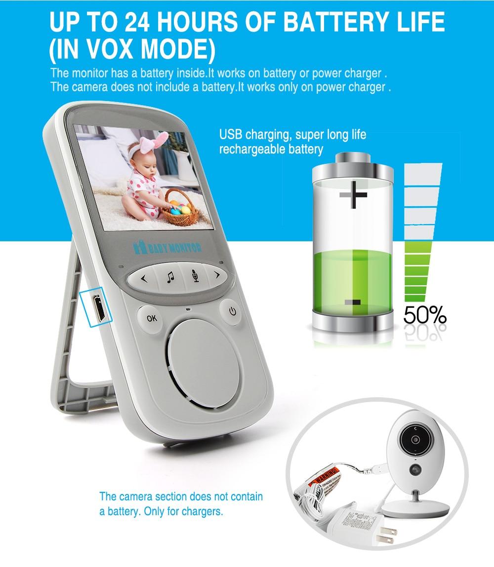 05 wireless digital video baby monitor
