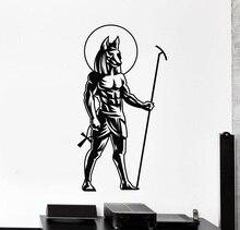 Vinyl muur applique oude Egyptische god Anubis Egyptische decoratieve stickers home decor woonkamer slaapkamer muurstickers 2AJ11