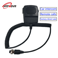 Vehicle mounted monitoring special vehicle mounted interphone road cleaning car remote call intercom handle