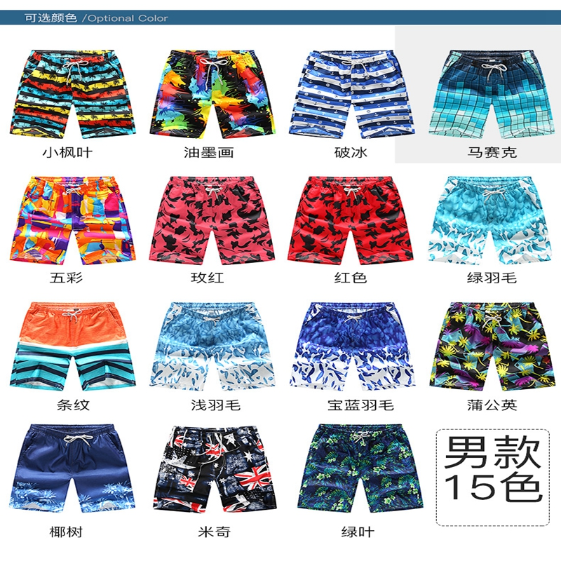 Mens quick-drying Swim   Shorts   Trunks Beach   Board     Shorts   Swimming   Short   Pants Swimsuits Mens Running Sports Surffing   Shorts   Male