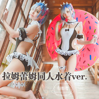 New Re Life In A Different World From Zero Ram Rem Maid Swimsuit Cosplay Costumes Harajuku