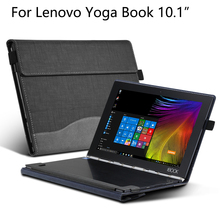 New Design High Quality Cover Case for lenovo yoga book 10.1 2016 tablet PU Leather protective skin+Screen film+Keyboard cover