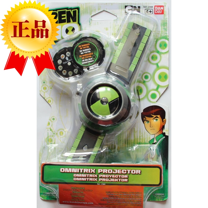 Hot Ben 10 Ten Alien Force Projector Watch Omnitrix Illumintator Toy Kids Gift ben 10 omnitrix watch style kids projector watch japan genuine ben 10 watch toy ben10 projector medium support drop