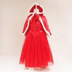 Frozen FROZEN Aisha Princess Dress Children's Costume Dress Dresses Christmas Halloween Girls Even
