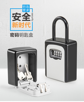 4 Digit Combination Password Safety Key Box Lock Padlock Organizer Wall Mounted Home Security Protection combination security padlock 4 digit resettable code lock black pack of 2