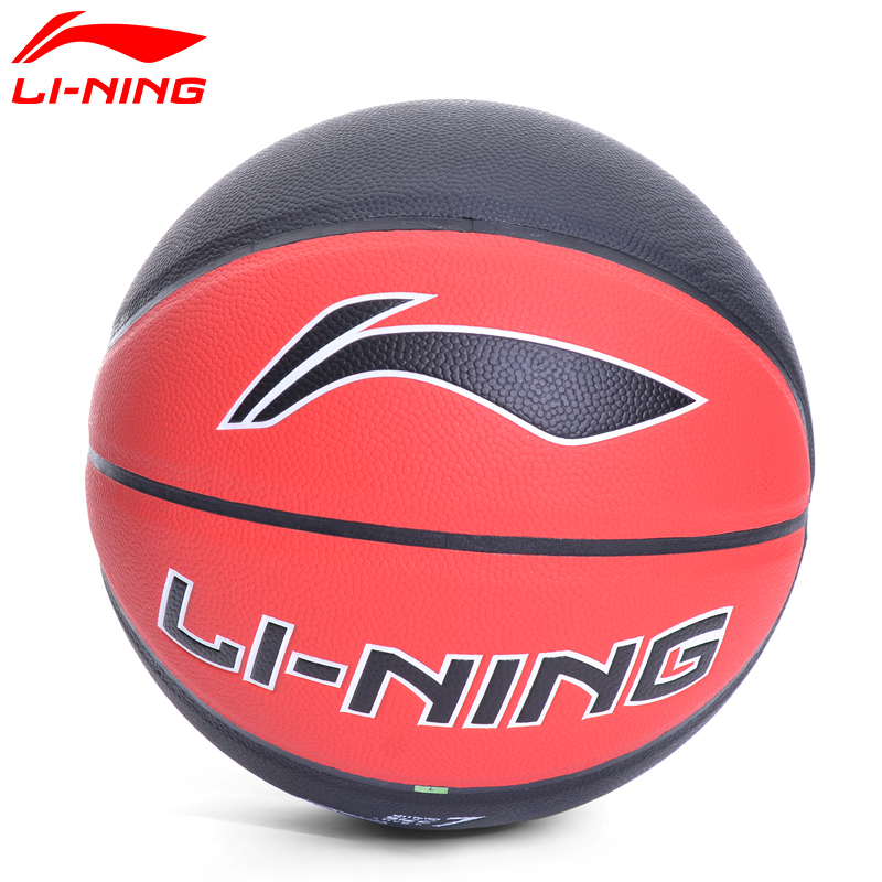 Li-Ning Wade Series Synthetic Basketball Professional Size 7 PU Outdoor LiNing Sports Basketball ABQM062 ZYF230Li-Ning Wade Series Synthetic Basketball Professional Size 7 PU Outdoor LiNing Sports Basketball ABQM062 ZYF230