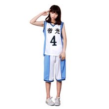 Kurokos Basketball Cosplay Teiko Kuroko Tetsuya Unisex NO.15 Uniforms Sports Suit Summer Wer Costume