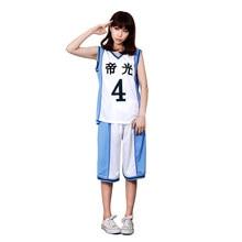 Brdwn Kuroko no Basuke Akashi Seijuro Vise Midorima Kise Ryota Daiki Teiko  Tetsuya Cosplay NO.4.6.7.8.15 uniformes de baloncesto de5feb7bd63e7