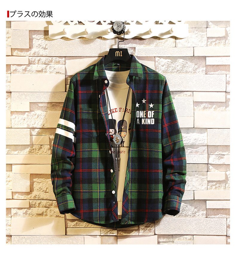 Checker shirt, long sleeve Korean version spring fashion workwear, handsome casual shirt, jacket, Hong Kong style shirt 34