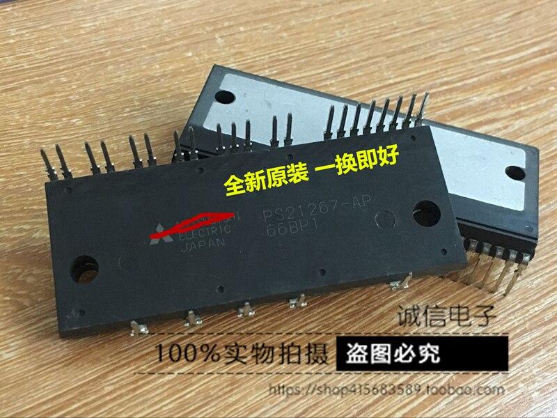 PS21267 компонентный модуль PS21267-AP новый оригинальный
