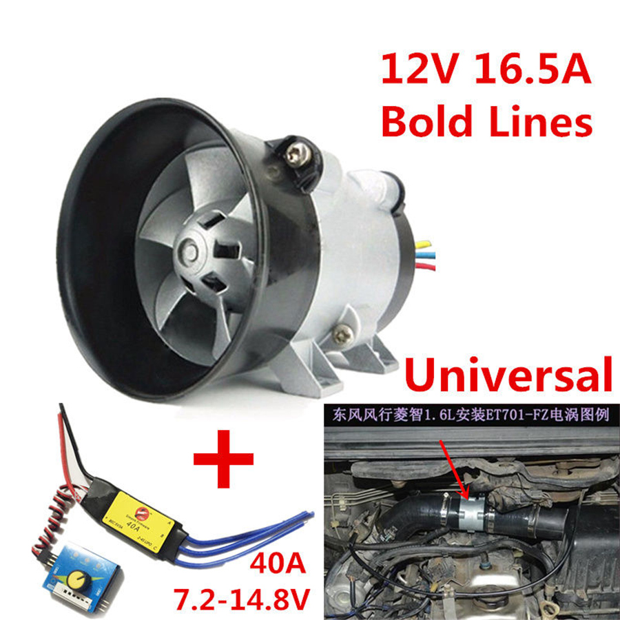 Voiture universelle Turbine électrique puissance Turbo chargeur Tan Boost ventilateur d'admission d'air 12 V - 2