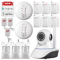 Dual Antenna WiFi IP Camera Smoke Detector Surveillance Home Security Alarm System App Remote Control CCTV Camera Baby Monitor