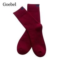 Goebel Man Cotton In Tube Socks Absorb Sweat Deodorant Men Towel Socks Solid Color Warm Breathable