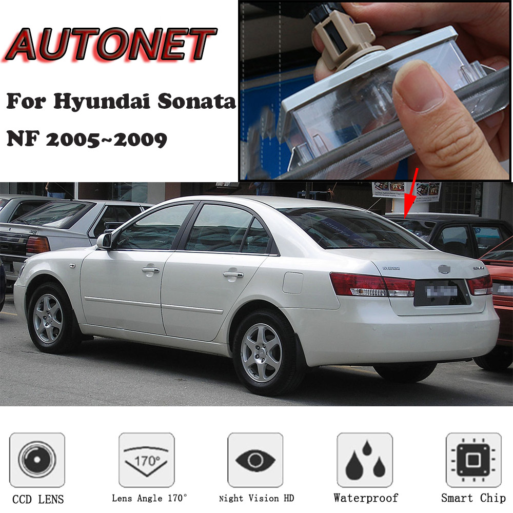 AUTONET HD Night Vision Backup Rear View Camera For Hyundai Sonata NF 2005~2009 MK5 CCD/license Plate Camera