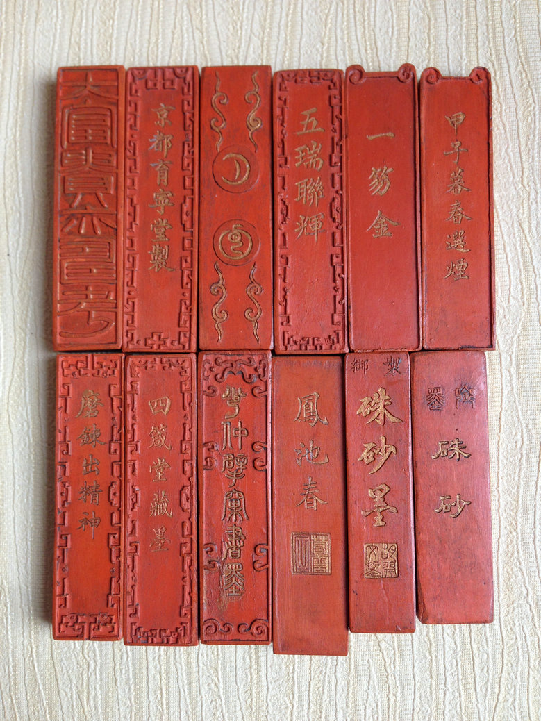 1 Piece,Old Vermilion Ink Stick,Lao Mo Chinese Zhu Sha Ink Stick Chinese Aged Solid Red Ink Stick Hui Mo