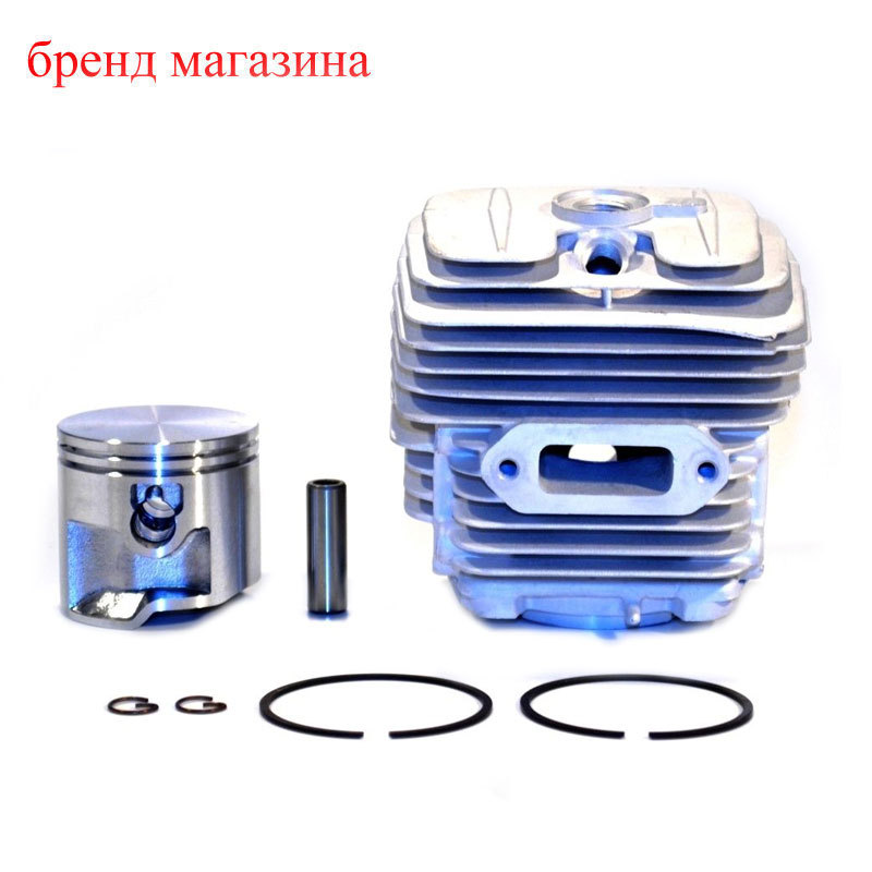 New Arrival Chainsaw part of Cylinder Piston Ring Kit For Stihl TS410 TS420 Engines 4238 020 1202 Mowers Free Shipping