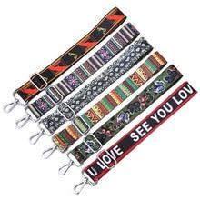 Купить с кэшбэком Rainbow Bag Strap for Women Shoulder Handbag Messenger Belt for a Bag Accessories Handle Cross body Womens Bags Wide Strap PartS