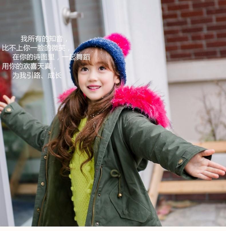 Winter Girls Down Coat (3)