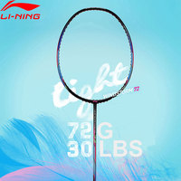 Li Ning WINDSTORM 72 Badminton Racket Single Racket Light Professional Carbon Fiber LiNing Racket AYPM084/AYPM192/AYPM204 ZYF235