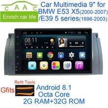Android 6.0 Quad Core GPS Navi 9 Дюймов Полный Сенсорный автомобильный DVD Мультимедиа для BMW E53 X5/E39 5/M5 97-06 с BT/RDS/Радио/Canbus/WIFI