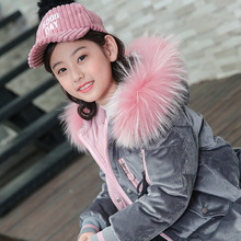 Teens Girl Winter Long Down Coat Real Fur Dyed in
