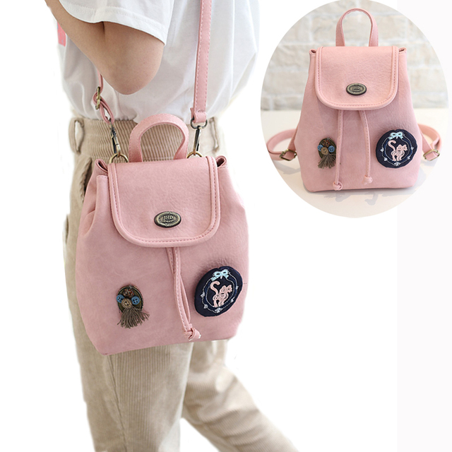 2017 New Arrive Pu Leather Women Backpack Korean Fashion Small Backpack Leisure Travel Bag Phone Bags Cute Purse DF518