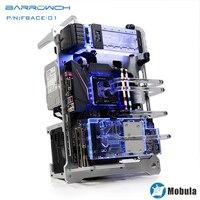 Barrowch Туманность модульная плиты Тип случае для процессора Intel блок воды и один GPU корпус