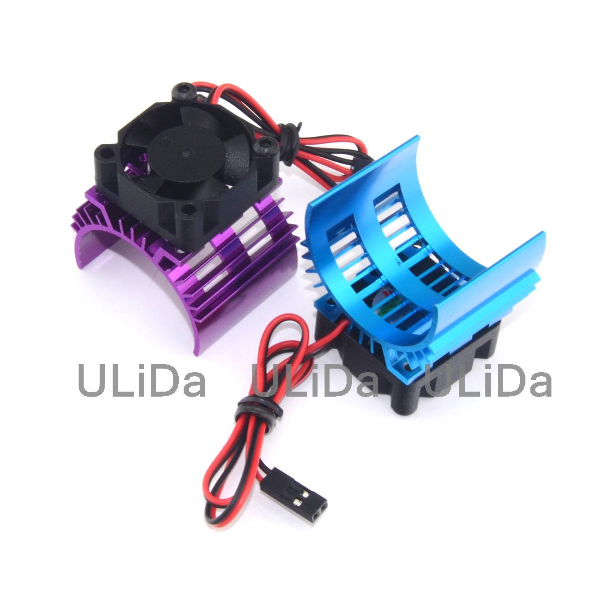 Us 3 68 6 Off Hot On Sale Blue Rc Parts Electric Car Motor Heatsink Cover Cooling Fan For 1 10 Hsp Rc Car 540 550 3650 Size Motor Heat Sin In