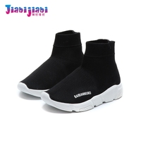 0 12T Children Sock Elasticity Shoes Baby Girls Boys Single Shoes Toddler Juvenile Casual Sports Shoes