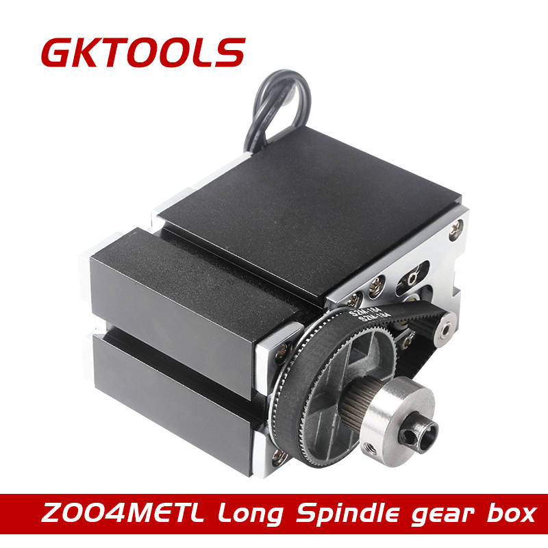 GKTOOLS, 12V 5A 12800r/min 60W Motor Group With 72 Teeth Gear Rim, Electroplated Powerful Motor Group, Z004METL