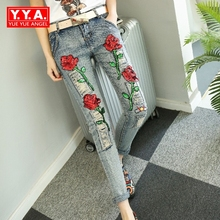 871821d462e Autumn Winter New Hot Sale Sequins Fashion Floral Embellished Jeans  Personalized Ripped Casual Scratches Womens Denim