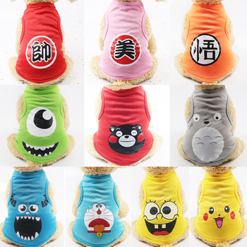 HotCute Pet Dog Clothes Cartoon Cat T-shirt Soft Puppy Dogs Clothes Pet Clothing Summer Shirt Casual Vests For Small Pets XS-XXL