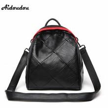 Aidoudou Повседневное рюкзак Разделение кожа Для женщин Рюкзаки Модная брендовая Сумка Высокое качество Mochila для путешествий