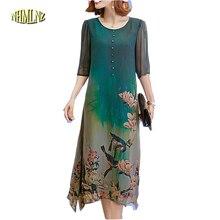Free shiping 2017 New Summer Fashion Loose Style Large Size Women Dress Elegant O-neck Printing Beach Style Dress vestido OK334