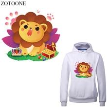 ZOTOONE Iron on Cartoon Lion Patch Heat Transfer Vinyl Stickers for Kids Clothing DIY T-shirt Iron-on Transfers Applique Press