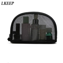 Fashion Black Net Yarn Makeup Bags Woman Transparent Lace Cosmetic Bag Travel Wash Side Or