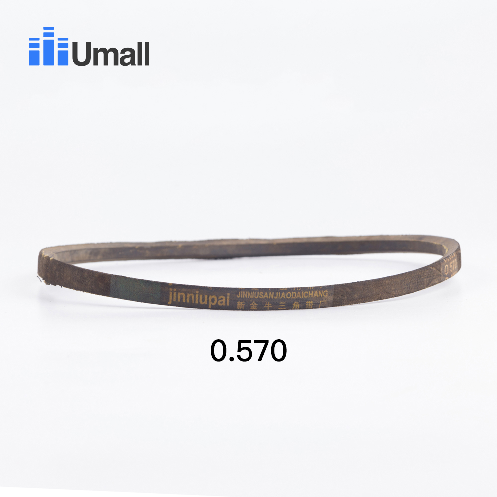 universal washing machine rubber drive belt O570E washer motor rubber drive belt washer repair parts for laundry appliance parts