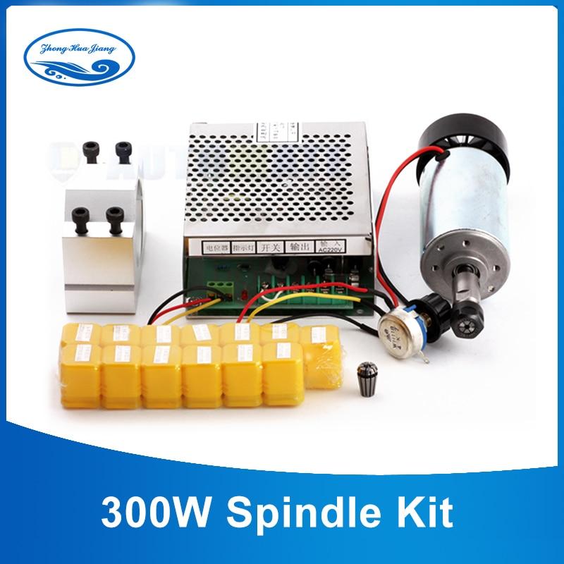 цена на 300W cnc spindle 220V 300W cnc spindle motor + 220v power supply + 52mm clamps + 1 set ER11 cnc router spindle motor