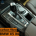 For The new BMW X6 modified carbon fiber transmission frame control decorative frame F15 BMW X5 3D in car interior modifications