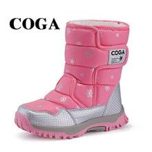 کفش COGA برند 2017 چکمه های برفی کودکان پاییز و زمستان جدید زنان چکمه های گرم چکمه های کودک