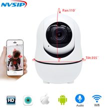 Full HD 1080P Wireless IP Camera Remote View 2.0MP CCTV WiFi Surveillance Home Security Baby Monitor 128GB SD Card Slot