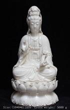 16 pulgadas/Exquisito Chino Dehua porcelana blanca diosa guanyin celebración ruyi Buda loto