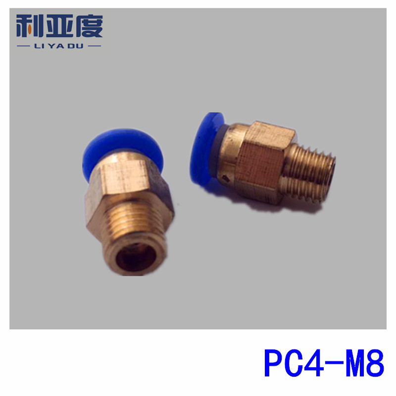 4 Pieces Connector Quick Joint Thread Brass Pneumatic Link Head