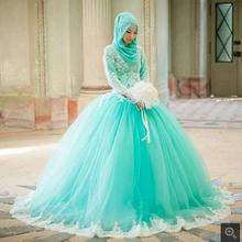 cecelle 2019 Mint Prom Dresses Long Sleeves Ball Gown