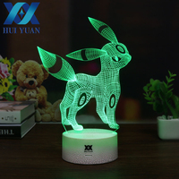 HUI YUAN 3D Lamp New Animal RGB Changeable Mood Lamp 7 Color Light Base Cool Night Light for Christmas Holiday Gift