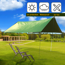 Hot Sale 3mx3m Waterproof Sun Shelter Tarp Survival Camping Climbing Outdoor Tent Patio Sun Shade Awning Canopy Garden tent