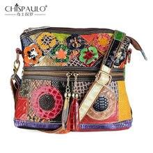 Сумка ведро из натуральной кожи женская сумка-мессенджер модная Алмазная Цветочная сумка на плечо Лоскутная разноцветная коровья кожа женская сумка