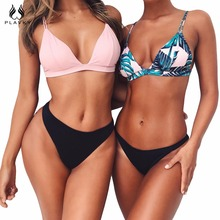 Pink Palm Leaf Tropical High Cut Thong Push Up Bikini
