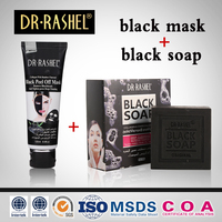 Black Face Mask And Facial Soap Pore Cleanser Collagen Natural Whitening Blackhead Removal Deep Cleansing Beaty